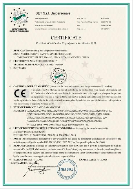 欧盟CE认证.jpg
